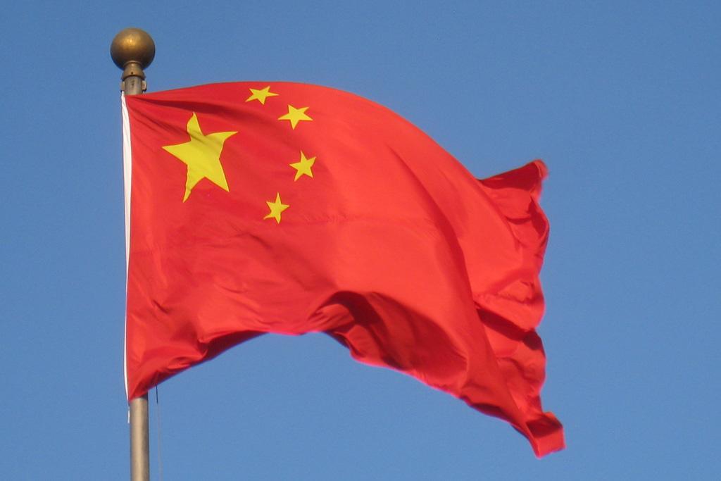 Chinese_flag_Beijing_-_IMG_1104-1